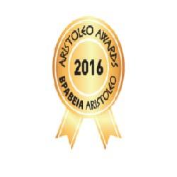 ARISTOLEO 2016