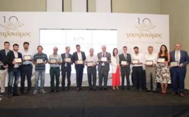 Gastronomos Awards 2016